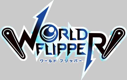 ワールドフリッパー |(ワーフリ、WORLD FLIPPER)公式サイト ...